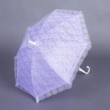 Сладкий Терилен/кружева Свадебные зонты с Вышивка (124037471)