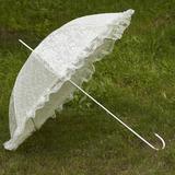великолепный Терилен/кружева Свадебные зонты с аппликации (124036960)
