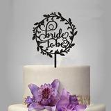 Forever & EVER Acrylic Cake Topper (119197327)